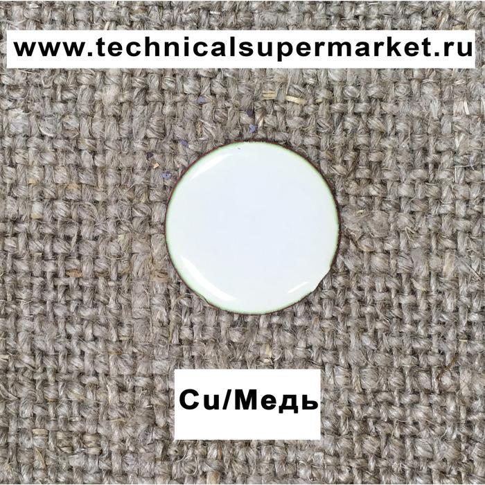 EFCO Эмаль Непрозрачная Белая №1101 молотая 10 гр.