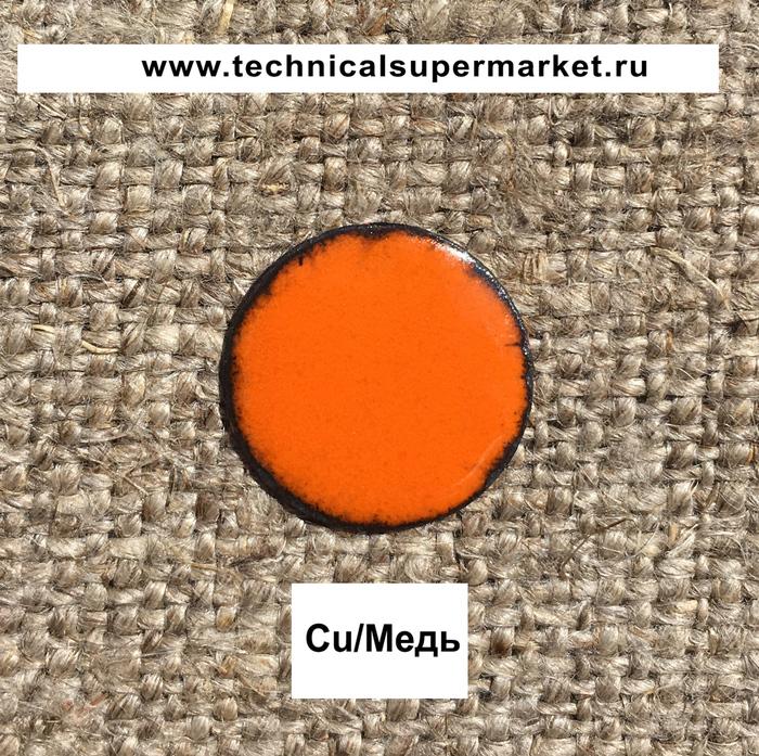 HILLER Эмаль Непрозрачная Оранжевая Orange №6800 молотая 10 гр.