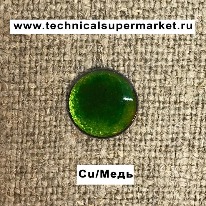 HILLER Эмаль прозрачная Зеленая травянистая Dark Grass green №124 молотая 10 гр.