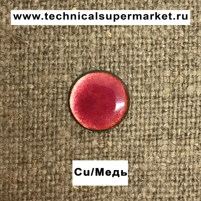 HILLER Эмаль прозрачная Рубиново-красная Ruby Red №1216 молотая 10 гр.