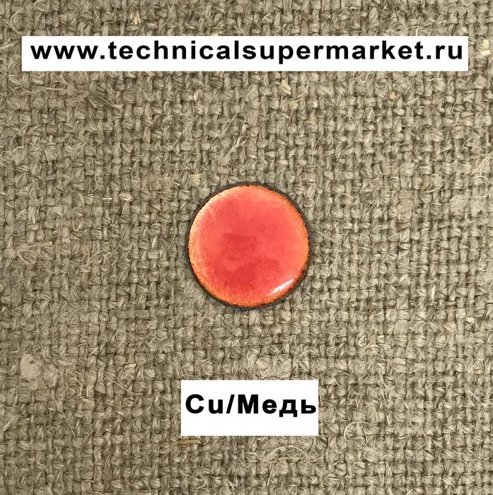 HILLER Эмаль прозрачная Розовая Rose №1685 молотая 10 гр.