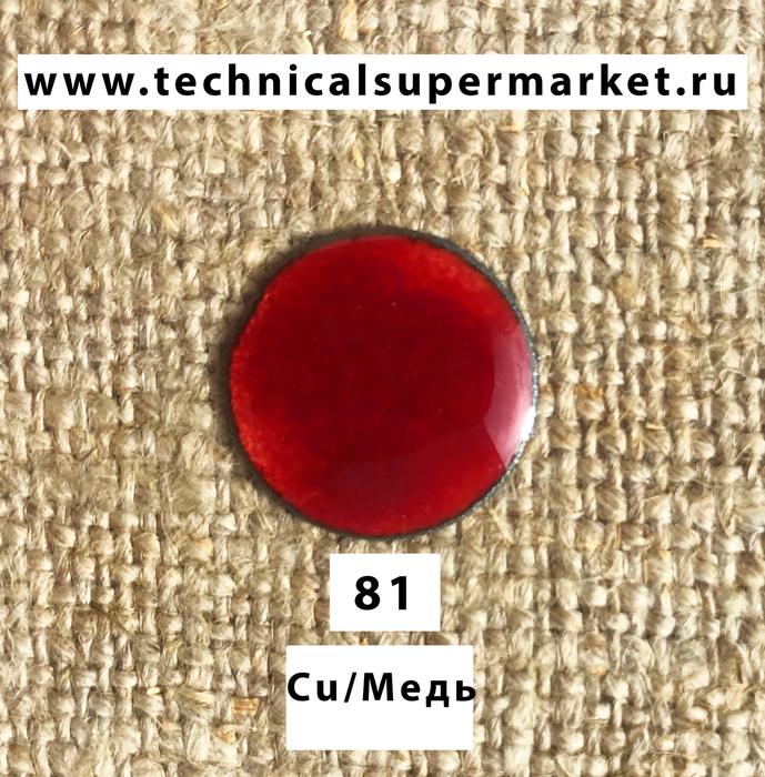 Дулево Эмаль Прозрачная Рубин №81 молотая 10 гр.