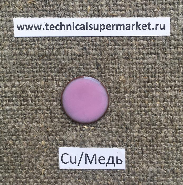 EFCO Эмаль Непрозрачная Сирень Lilac №1155 молотая 10 гр.