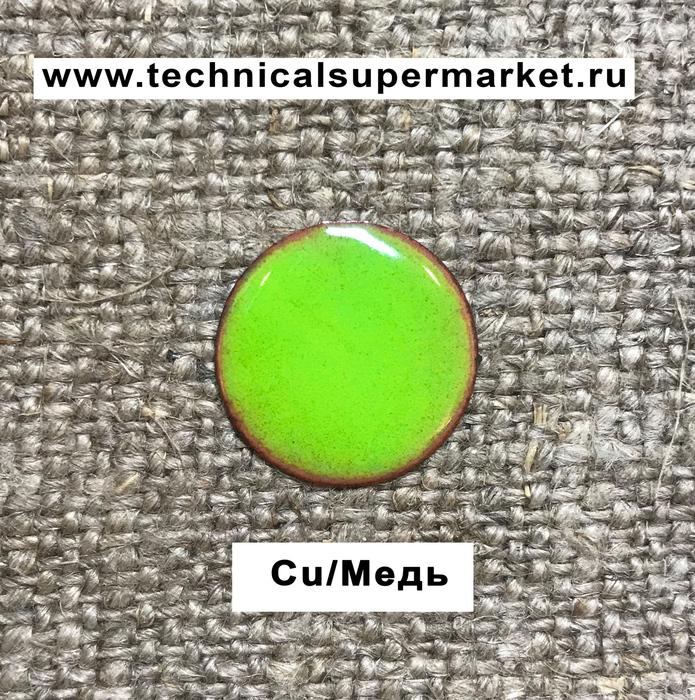 EFCO Эмаль Непрозрачная Зеленый лайм Lime green №1105 молотая 10 гр.