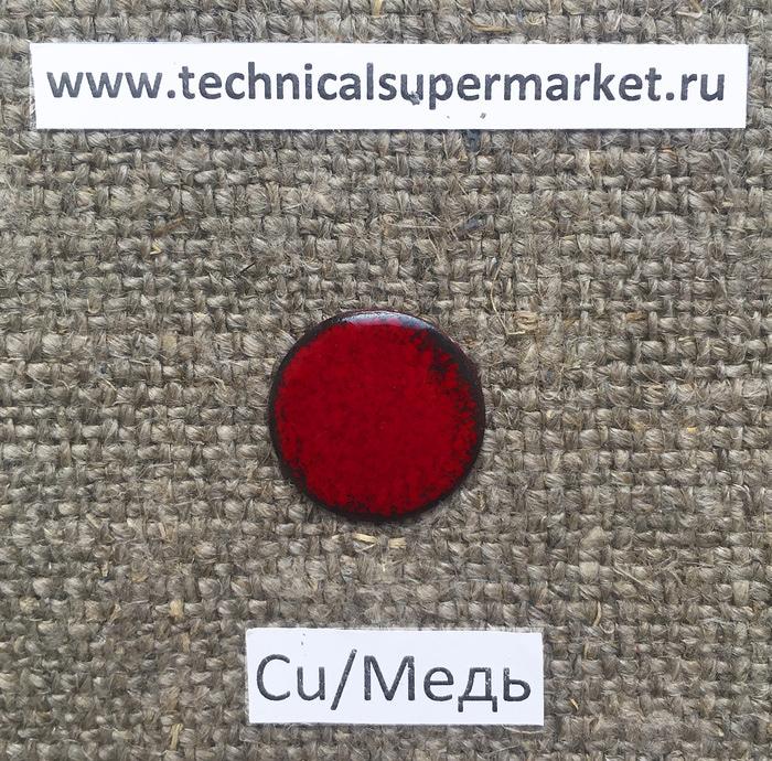 EFCO Эмаль Непрозрачная Винно-красная Red wine №1150 молотая 10 гр.