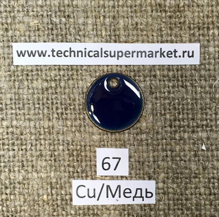Дулево Эмаль Непрозрачная темно-голубая №67 молотая 20 гр.