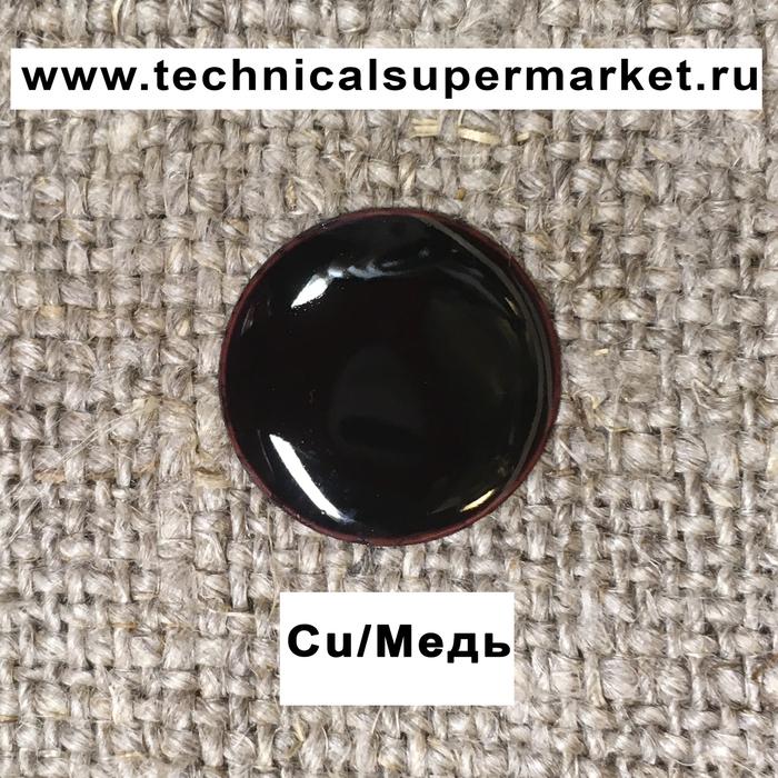 EFCO  Эмаль Непрозрачная Черная Black №1122 молотая 10 гр.