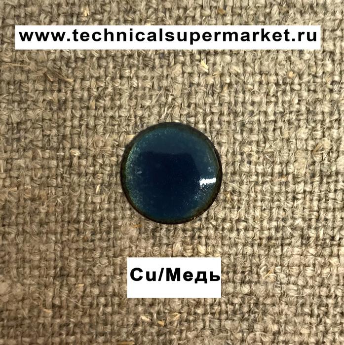 EFCO Эмаль Прозрачная Синяя №1166 молотая 10 гр.