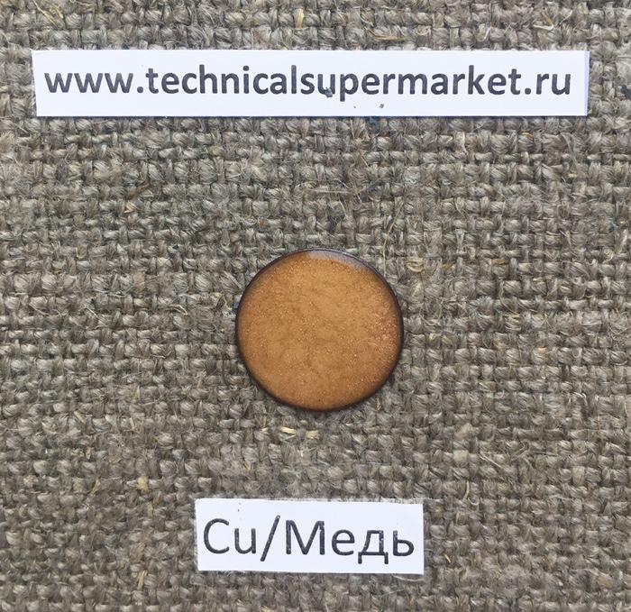 EFCO Эмаль Прозрачная Фондан высокотемпературный Fondant №1160 молотая 10 гр.