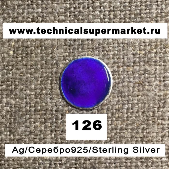 Дулево Эмаль Прозрачная Синяя №125 молотая 20 гр.