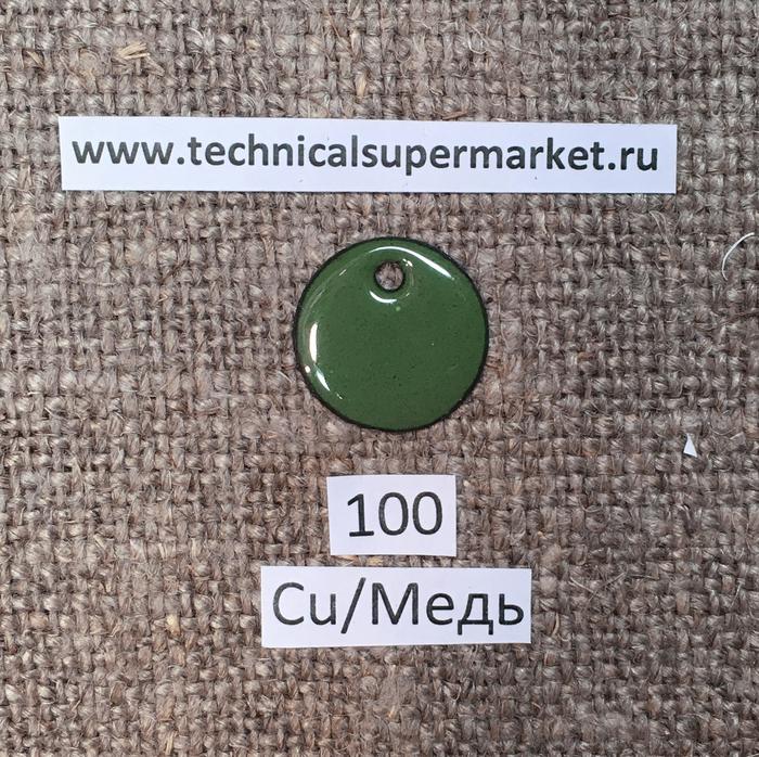Дулево Эмаль Непрозрачная темно-зеленая №100 молотая 20 гр.