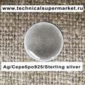 EFCO Эмаль Прозрачная Серебристо-серая Silver Grey №1185 молотая 10 гр.