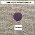 HILLER Эмаль Непрозрачная Фиолетовая Dark violett №344 молотая 10 гр.
