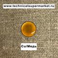 HILLER Эмаль прозрачная Золотисто-оливковая Light Olive №3 молотая 10 гр.