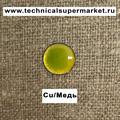 19A HILLER Эмаль прозрачная Зеленый лист Green Leaf №19А молотая 10 гр.