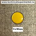 HILLER Эмаль прозрачная Желто-зеленая Yellow green №20A молотая 10 гр.