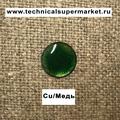 HILLER Эмаль прозрачная Бирюзовая Turquoise №61А молотая 10 гр.