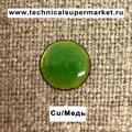 HILLER Эмаль прозрачная Зеленая светлая Light green №132 молотая 10 гр.