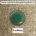 HILLER Эмаль прозрачная Бирюзовая светлая Light Turquoise №140 молотая 10 гр.