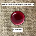 HILLER Эмаль прозрачная Рубиново-красная светлая Light Ruby Red №116 молотая 10 гр.