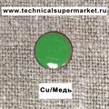 EFCO Эмаль Непрозрачная Зеленый тростник №1107 молотая 10 гр.