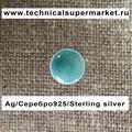 EFCO Эмаль Прозрачная Синяя сталь Steel blue №1167 молотая 10 гр.