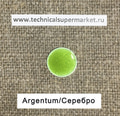 EFCO Эмаль Прозрачная Желто-зеленая Yellow green №1187 молотая 10 гр.
