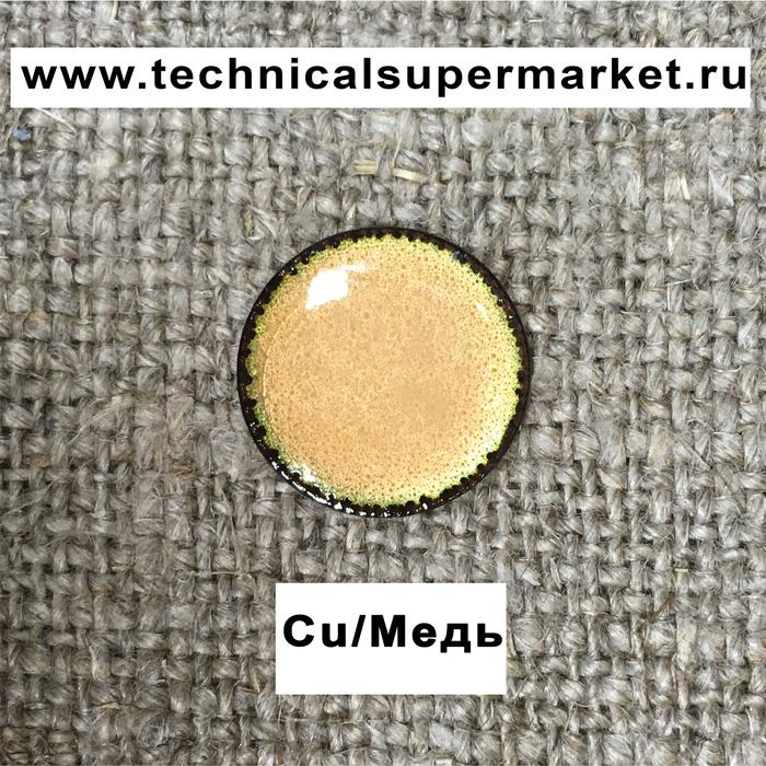 EFCO Эмаль Прозрачная Фондан Серебряный Fondant №1180 молотая 10 гр.
