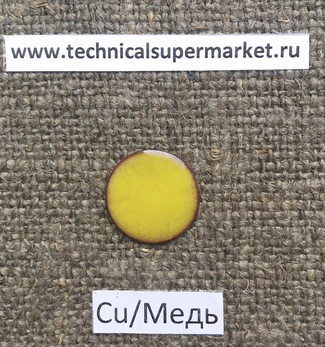 EFCO Эмаль Непрозрачная Солнечно-желтая Sunny yellow №1110 молотая 10 гр.