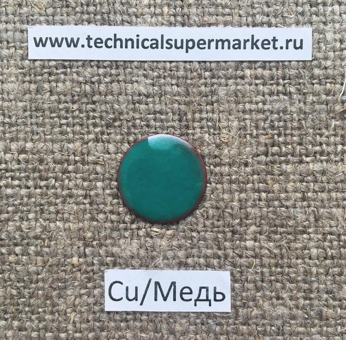 EFCO Эмаль Непрозрачная Темно-бирюзовая Turquoise №1104 молотая 10 гр.