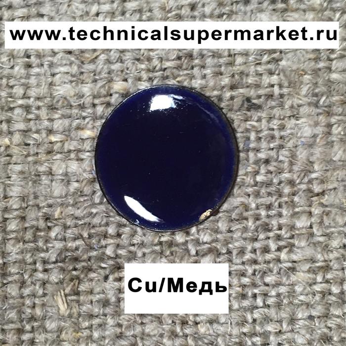 EFCO Эмаль Непрозрачная Кобальт Cobalt blue №1115 молотая 10 гр.