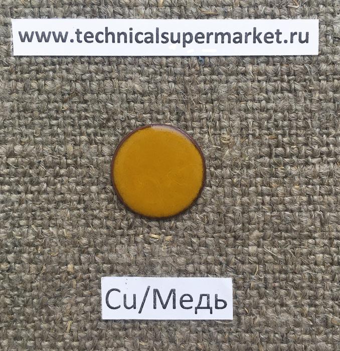 EFCO Эмаль Непрозрачная Золотая охра Gold ochre №1125 молотая 10 гр.