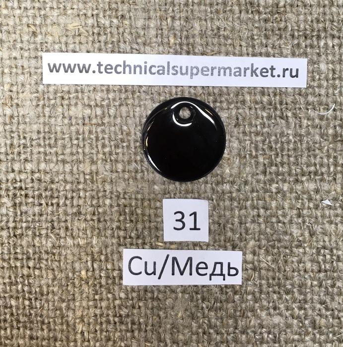 Дулево Эмаль Непрозрачная черная №31 молотая 20 гр.