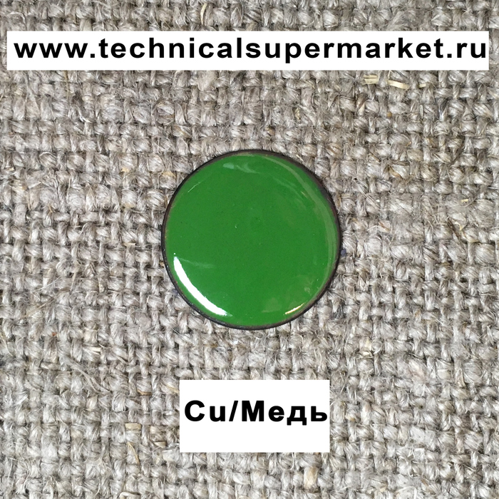 EFCO Эмаль Непрозрачная Зеленый лист Green leaf №1108 молотая 10 гр.