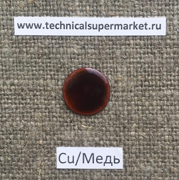 EFCO Эмаль Прозрачная Каштан Сhestnut №1179 молотая 10 гр.