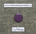 EFCO Эмаль Непрозрачная Фиалковая Violet №1157 молотая 10 гр.