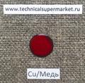 EFCO Эмаль Непрозрачная Винно-красная Vine red №1150 молотая 10 гр.