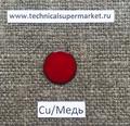 EFCO  Эмаль Непрозрачная Красный кардинал Сardinal red №1144 молотая 10 гр.