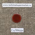EFCO Эмаль Прозрачная Дымчатый топаз Smoky topaz №1177 молотая 10 гр.