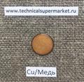 EFCO Эмаль Прозрачная Фондан Fondant №1160 молотая 10 гр.