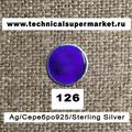 Дулево Эмаль Прозрачная Синяя №125 молотая 10 гр.
